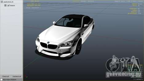 2013 BMW M6 Coupe для GTA 5 вид справа