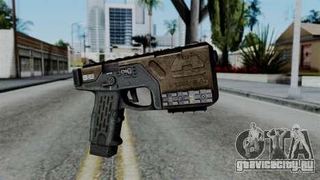 CoD Black Ops 2 - KAP-40 для GTA San Andreas