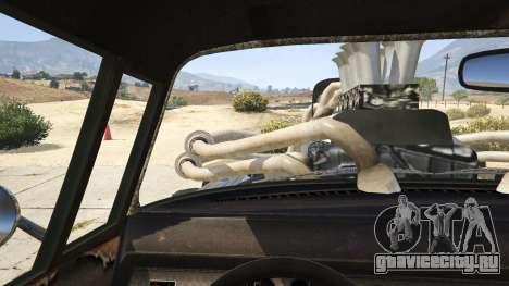 Mad Max The Gigahorse для GTA 5 вид спереди справа