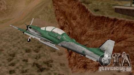 A-29B Embraer Super Tucano для GTA San Andreas вид сзади слева