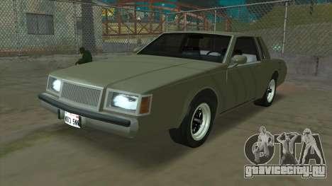 Willard Majestic для GTA San Andreas