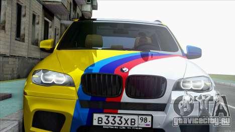 BMW X5 Smotra для GTA San Andreas вид справа