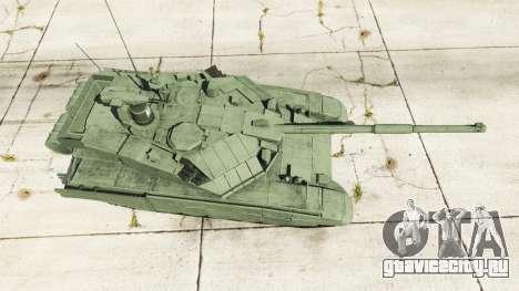 Т-90МС для GTA 5 вид слева