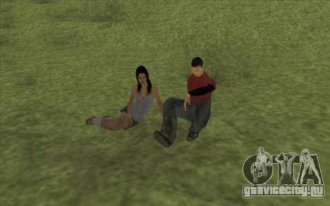 Дорожное приключение 1.0 для GTA San Andreas третий скриншот
