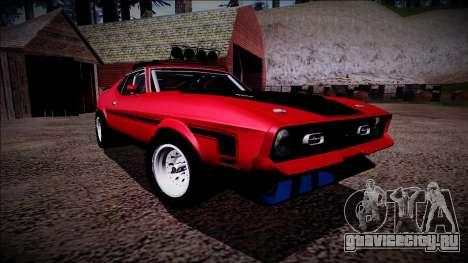 1971 Ford Mustang Rusty Rebel для GTA San Andreas вид сбоку