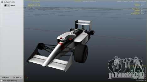 McLaren MP 44 для GTA 5 вид справа