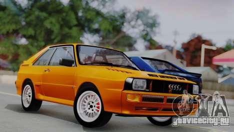 Audi Quattro Coupe 1983 для GTA San Andreas салон