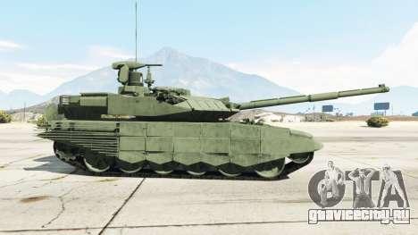 Т-90МС для GTA 5 вид сзади слева