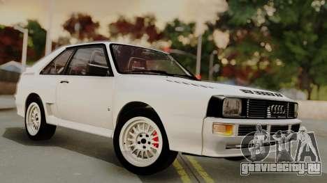 Audi Quattro Coupe 1983 для GTA San Andreas вид сверху