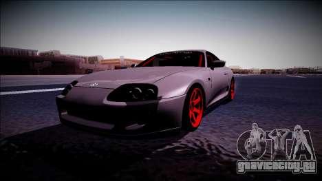 Toyota Supra Drift Monster Energy для GTA San Andreas вид справа