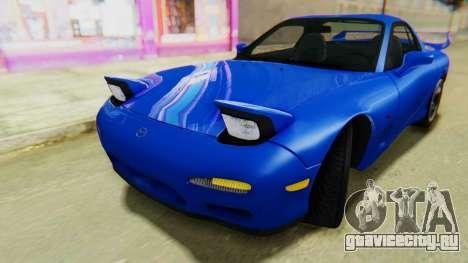 Mazda RX-7 1993 v1.1 для GTA San Andreas вид справа