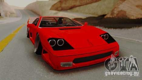 Turismo Saber X для GTA San Andreas вид сзади слева