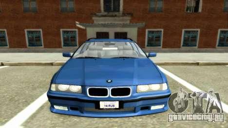 BMW 318i Wagon Touring Wagon для GTA San Andreas