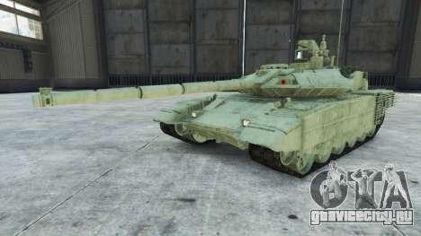 Т-90МС для GTA 5 вид справа