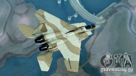 McDonnell Douglas F-15E Aggressor Desert для GTA San Andreas вид слева