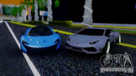 Memorize Project X для GTA San Andreas четвёртый скриншот