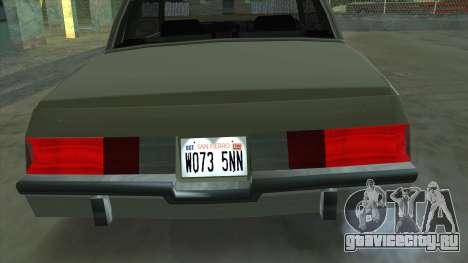 Willard Majestic для GTA San Andreas вид справа