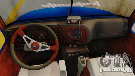 Mack Vision Trailer v3 для GTA San Andreas вид сзади