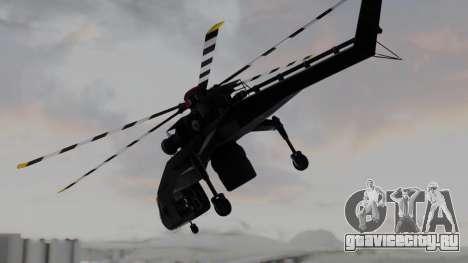 GTA 5 HVY Skylift для GTA San Andreas вид слева