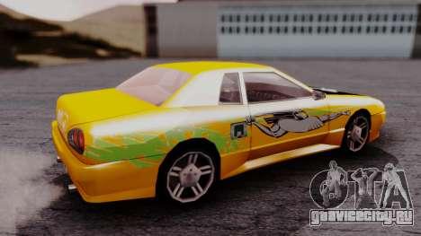 Elegy F&F Supra PJ для GTA San Andreas вид сзади слева