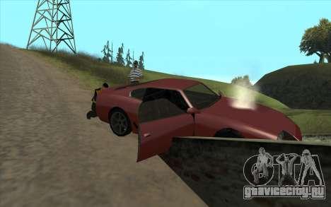 Дорожное приключение 1.0 для GTA San Andreas второй скриншот