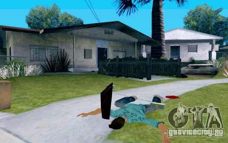 Стекло с ручкой для GTA San Andreas третий скриншот