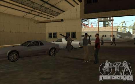 Автомастерская в доках для GTA San Andreas