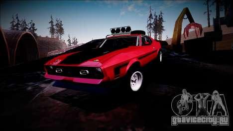 1971 Ford Mustang Rusty Rebel для GTA San Andreas вид снизу