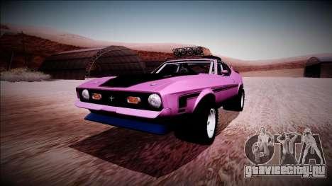 1971 Ford Mustang Rusty Rebel для GTA San Andreas
