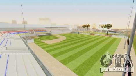 Stadium LV для GTA San Andreas четвёртый скриншот