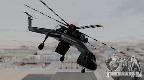 GTA 5 HVY Skylift для GTA San Andreas
