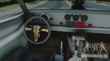 Razor Cola v1.0 для GTA San Andreas вид сзади