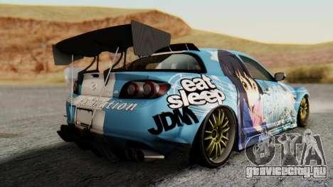 Mazda RX-8 Itasha для GTA San Andreas вид слева