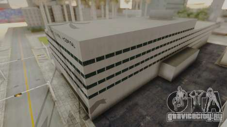 Hospital LS для GTA San Andreas третий скриншот