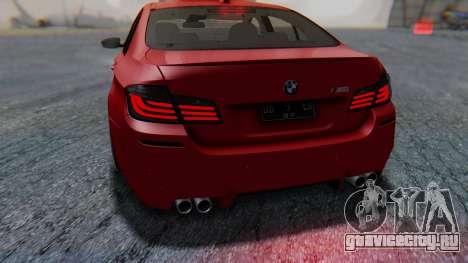 BMW M5 2012 Stance Edition для GTA San Andreas двигатель