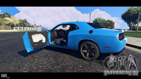 Dodge Challenger 2015 для GTA 5 вид сзади