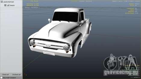 Ford FR100 1953 для GTA 5 вид справа