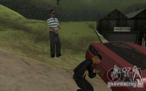 Дорожное приключение 1.0 для GTA San Andreas четвёртый скриншот