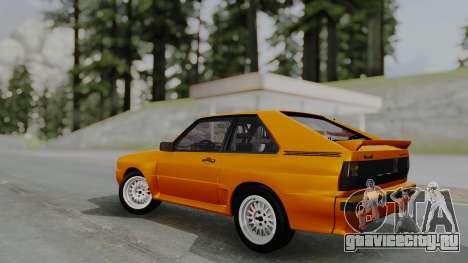 Audi Quattro Coupe 1983 для GTA San Andreas вид изнутри
