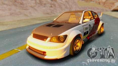 GTA 5 Karin Sultan RS Carbon IVF для GTA San Andreas салон