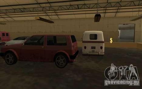 Автомастерская в доках для GTA San Andreas третий скриншот