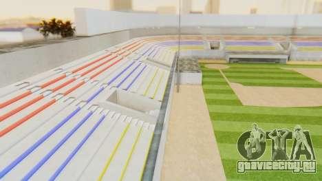 Stadium LV для GTA San Andreas третий скриншот