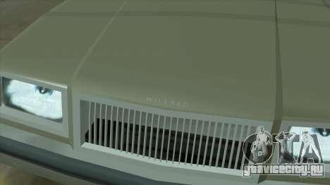 Willard Majestic для GTA San Andreas вид сверху