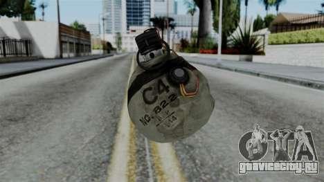 CoD Black Ops 2 - Semtex для GTA San Andreas