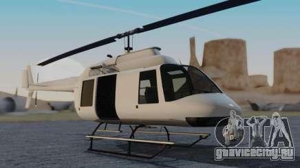 GTA 5 Buckingham Maverick для GTA San Andreas