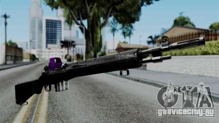 Purple Rifle для GTA San Andreas
