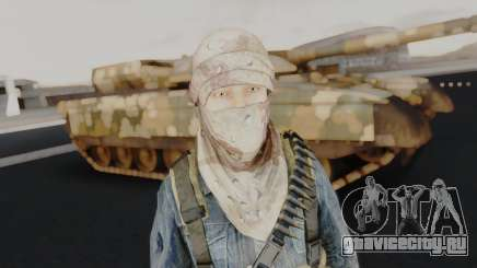 Somalia Militia Desert Camo для GTA San Andreas