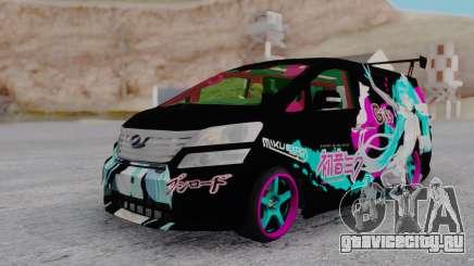 Toyota Vellfire Miku Pocky Exhaust для GTA San Andreas