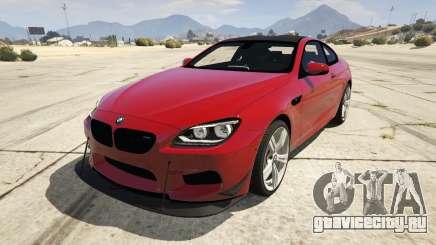 2013 BMW M6 Coupe для GTA 5