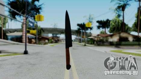 No More Room in Hell - Kitchen Knife для GTA San Andreas третий скриншот